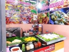 Asean Market