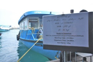 Public Ferry