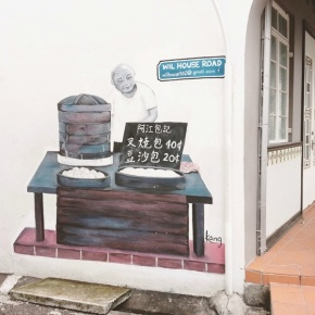12 ANY-BUDGET STAYS IN PENANG