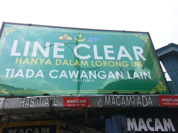 Line Clear