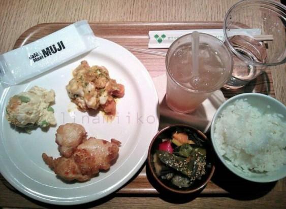 Muji Cafe
