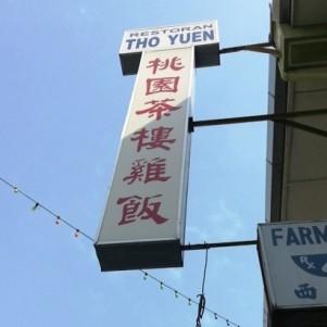 Tho Yuen