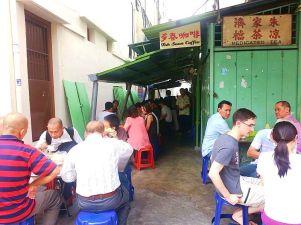 Toohsoon Cafe