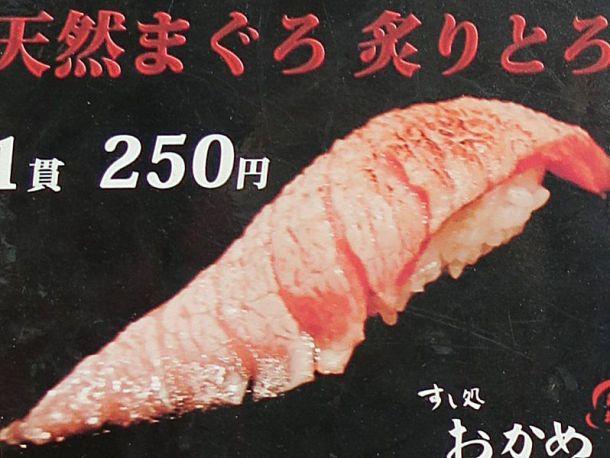Sushi Bar (3)