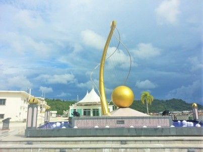 Waterfront Brunei
