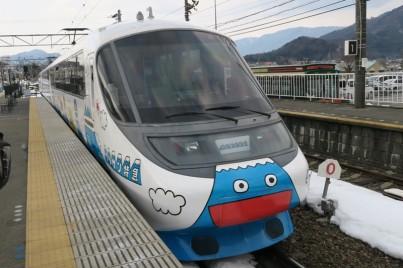 Fuji-Train