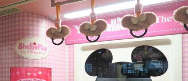 Disney-Monorail