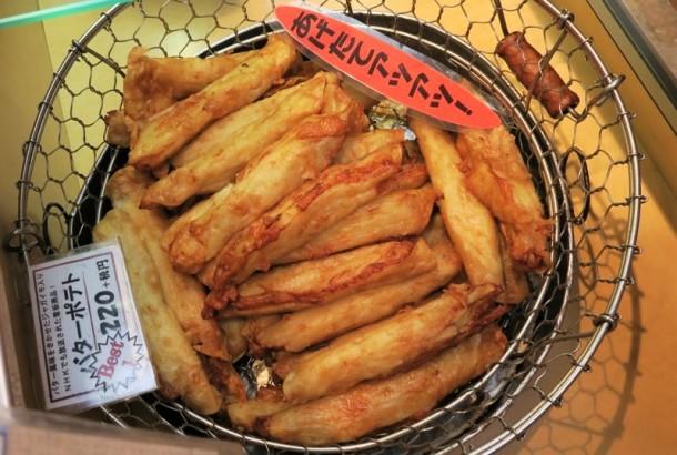 Fish Cakes (2)