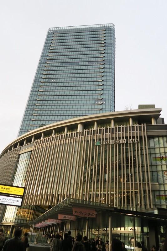 Grand-Front-Osaka