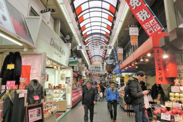 Kurumon-Market (10)
