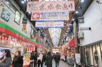 Kurumon-Market