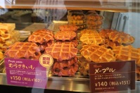 Manneken Waffle