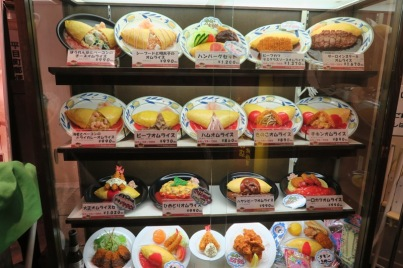 Omurice-Display