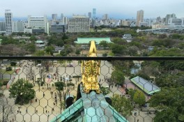 Osaka-Castle-Lookout