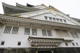Osaka-Castle