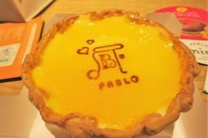 Pablo-Cheesecake