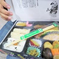 Bento-Box