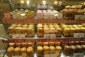 Siretco Donut