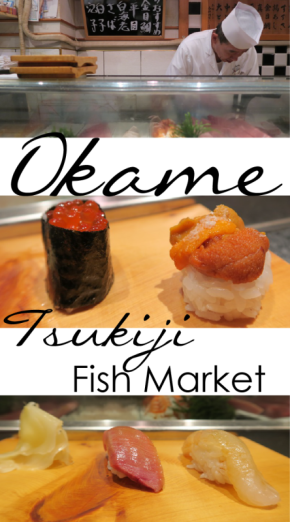 Okame Sushi – TsukijiMarket