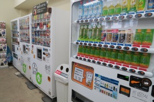 Vending-Machine-Japan