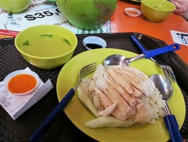 Tian Tian Hainamese Chicken Rice