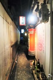 Kamehachi Bekkan