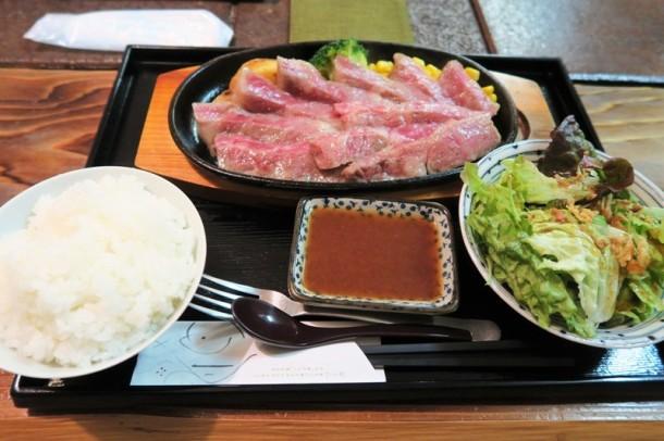 Otsuka (6)