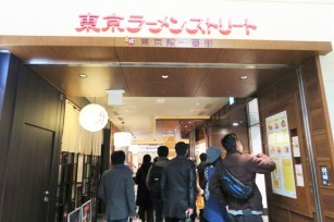 Tokyo-Ramen-Street