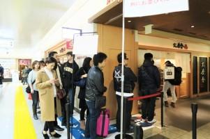 Rokurinsha-JR-Tokyo-Station