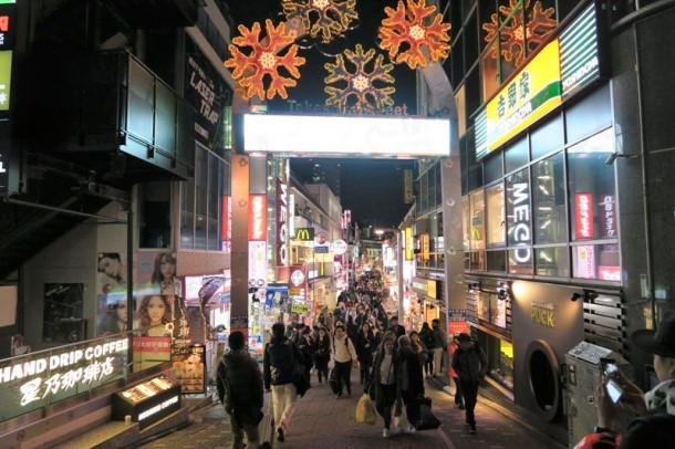 Takeshita Dori Street (2)