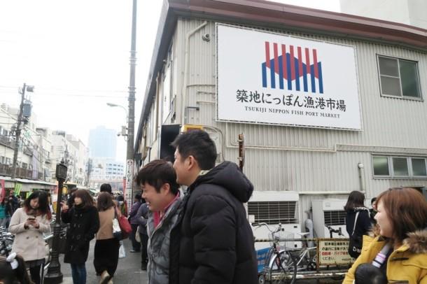 Tsukiji Fish Market (2)