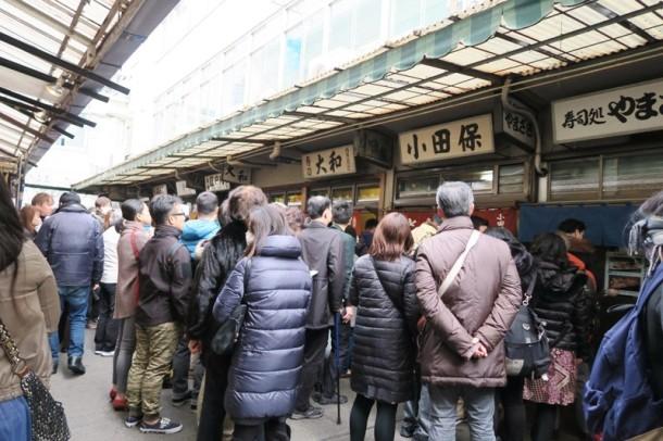 Tsukiji Inner Fish Market
